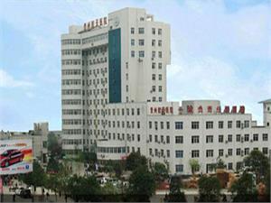 贵州航天医院体检中心