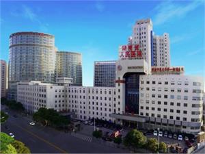 湖南省人民医院体检中心