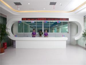 深圳美年大健康体检中心(南山科技园南区分院)
