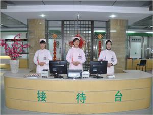 泸州市中医医院健康管理中心