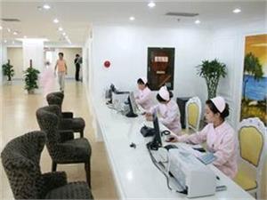 北京爱康国宾体检中心(建国门体检分院)