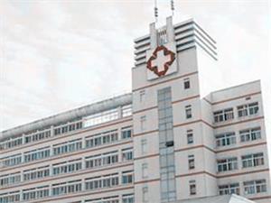 北京市石景山区中医院体检中心