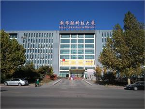 北京松乔次渠综合门诊部体检中心(亦庄店)