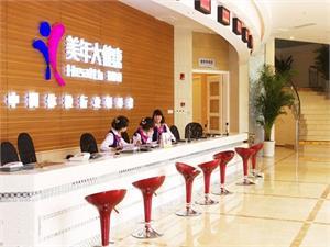 江苏省泰州美年大健康体检中心(泰州分院)