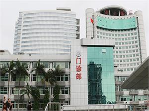 深圳第二人民医院平安彩票娱乐平台