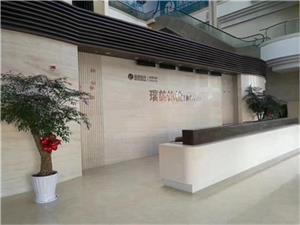 瑞慈上海闵行体检中心