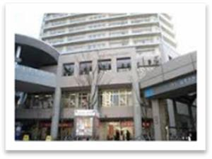 昭和大学健诊中心