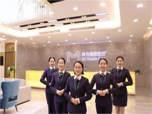深圳美兆健康医疗体检中心