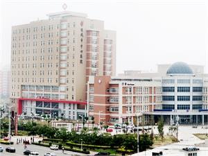 运城市中医医院体检中心