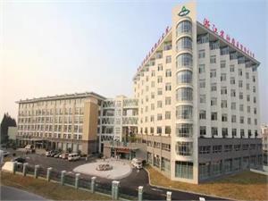 衢州市柯城区人民医院体检中心