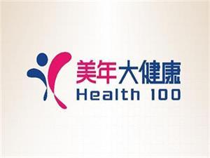 台州美年大健康椒江分院
