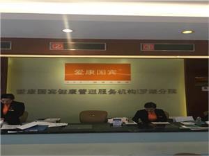 深圳爱康国宾体检中心(罗湖分院VIP部)