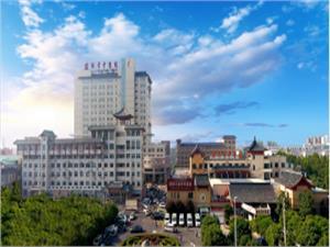濮阳市中医医院体检中心