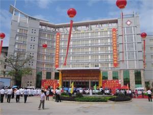梅州市中医医院体检中心