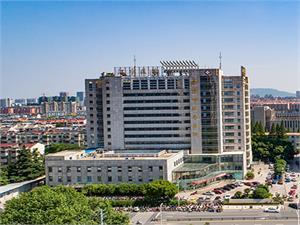 南京市江宁医院体检中心