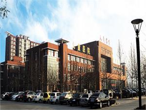 沧州市人民医院本院
