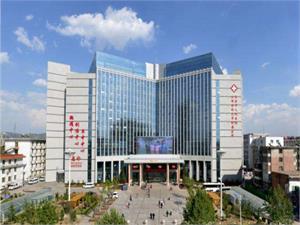 长治市中医医院体检中心