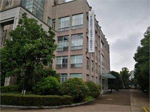 金华国际旅行卫生保健中心(浙江国际旅行卫生保健中心金华分中心)