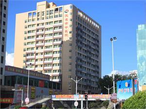 茂名市中医院体检中心