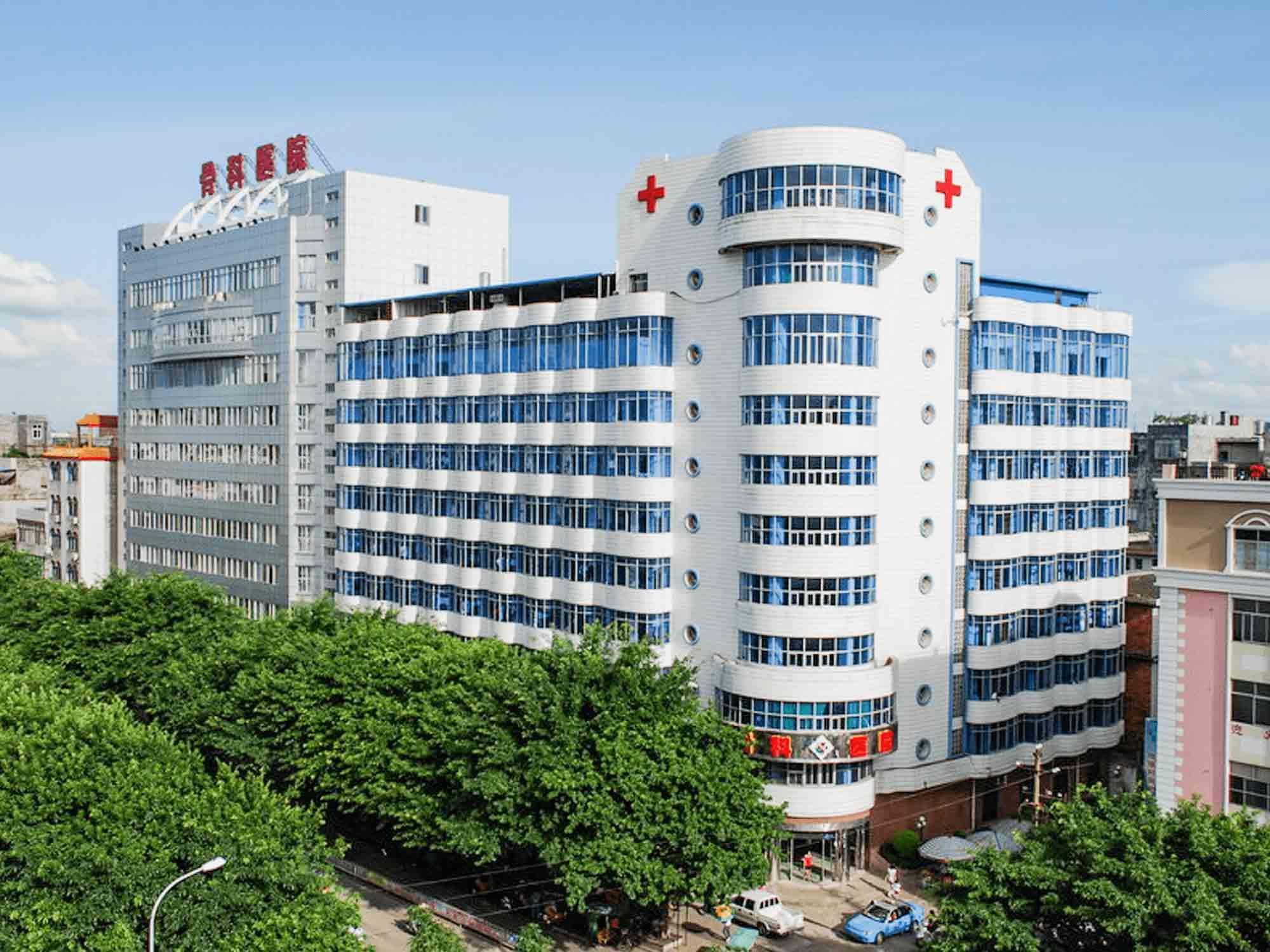 贵港市中西医结合骨科医院