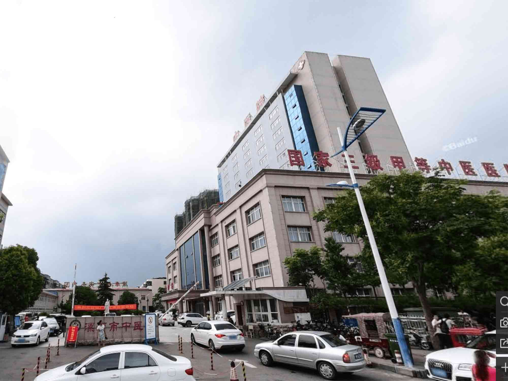 漯河市中医院