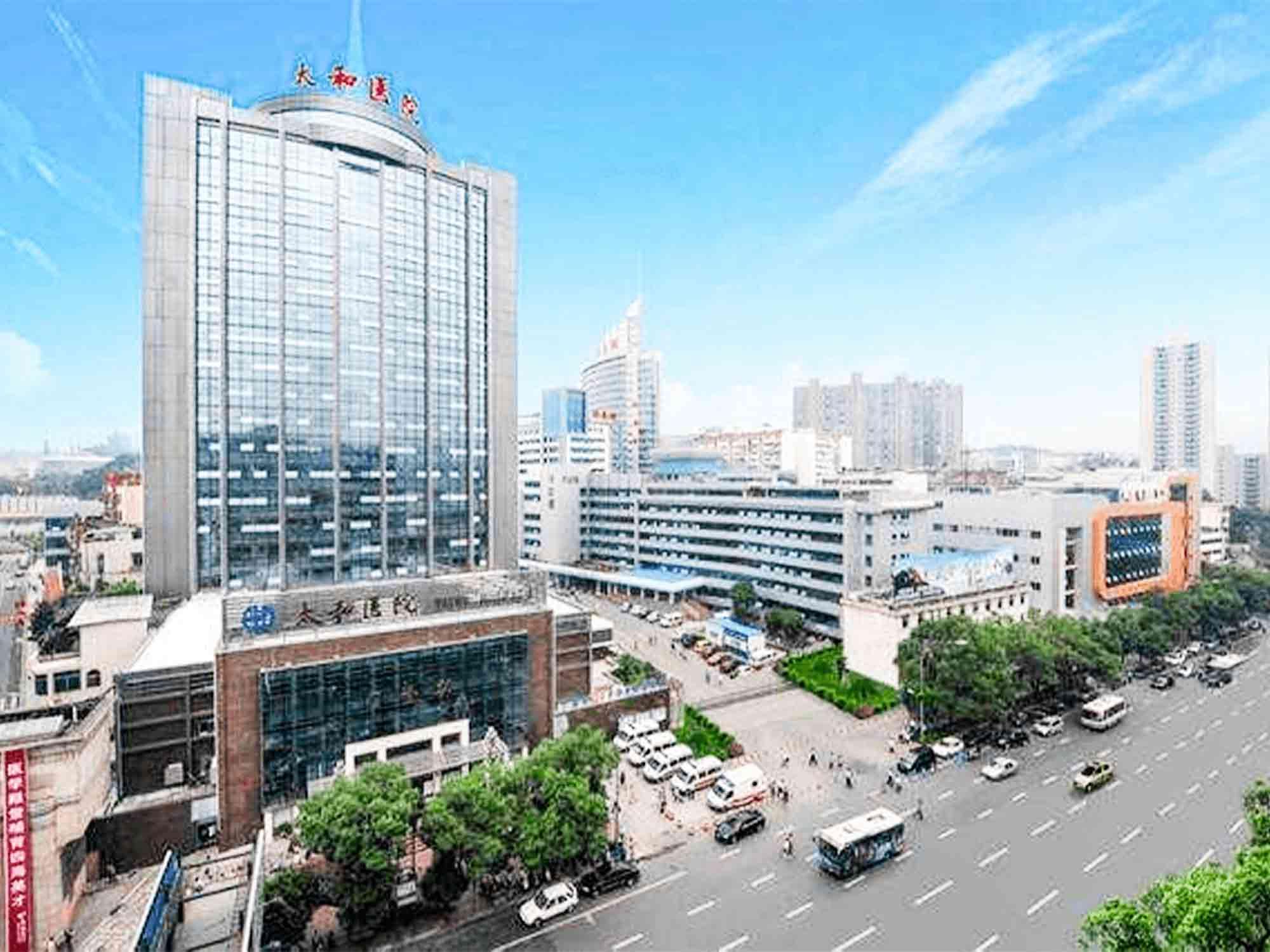 中加国际健康管理中心(十堰市太和医院)