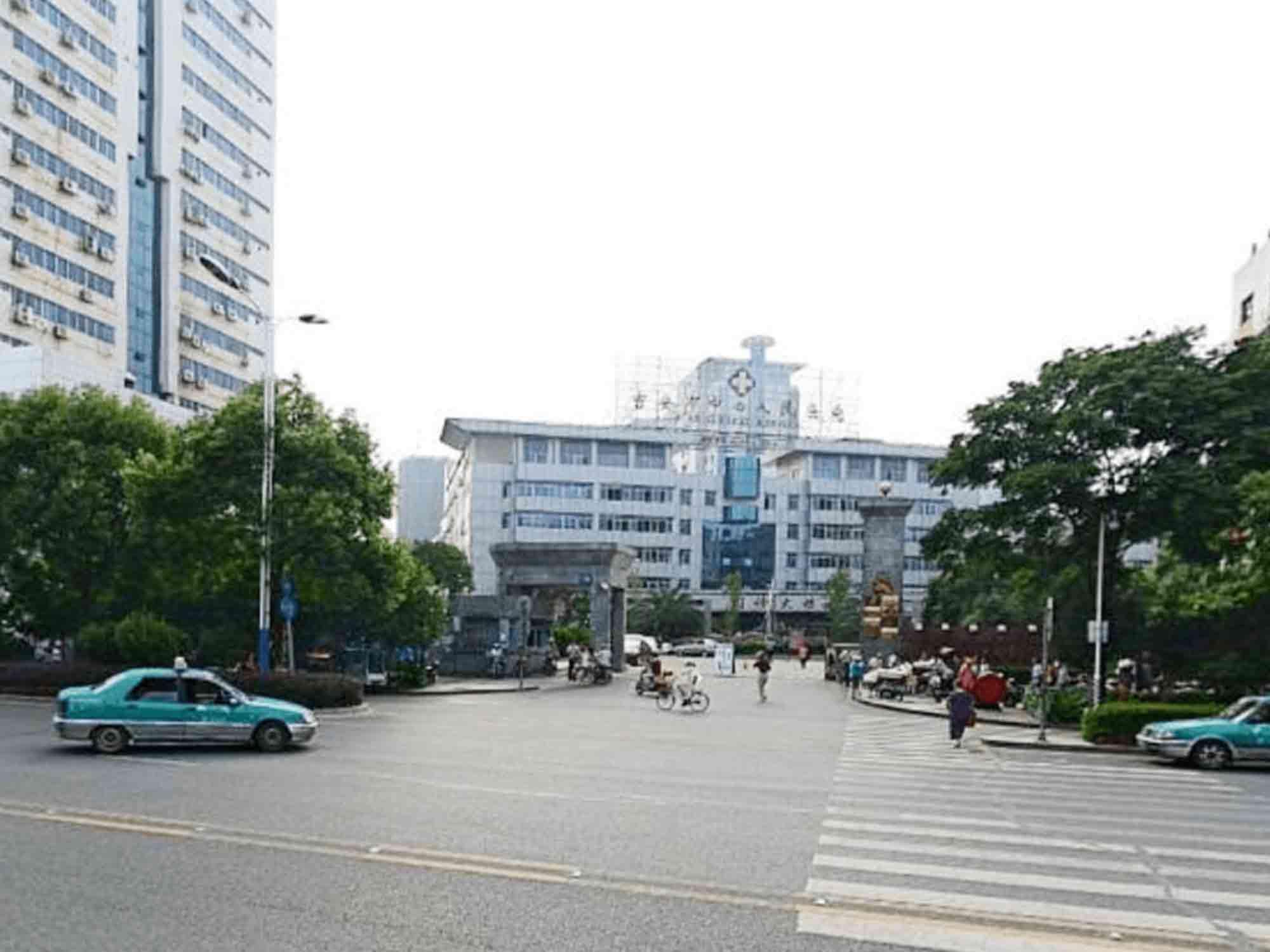 吉安市中心人民医院体检中心