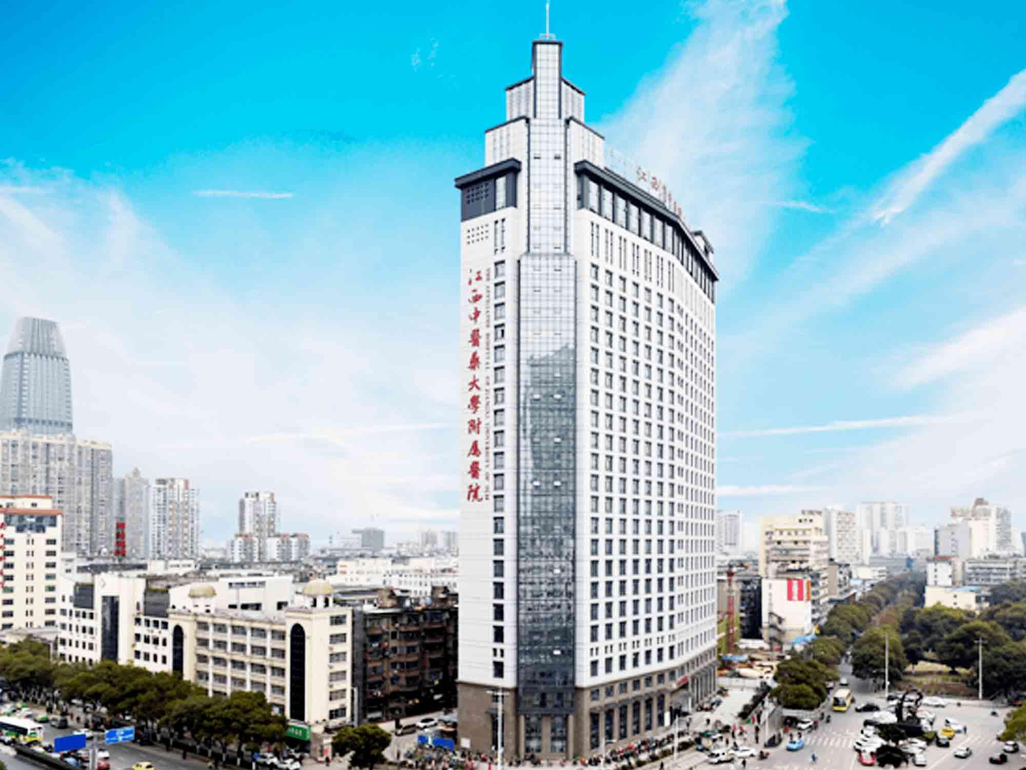 江西中医药大学附属医院体检中心