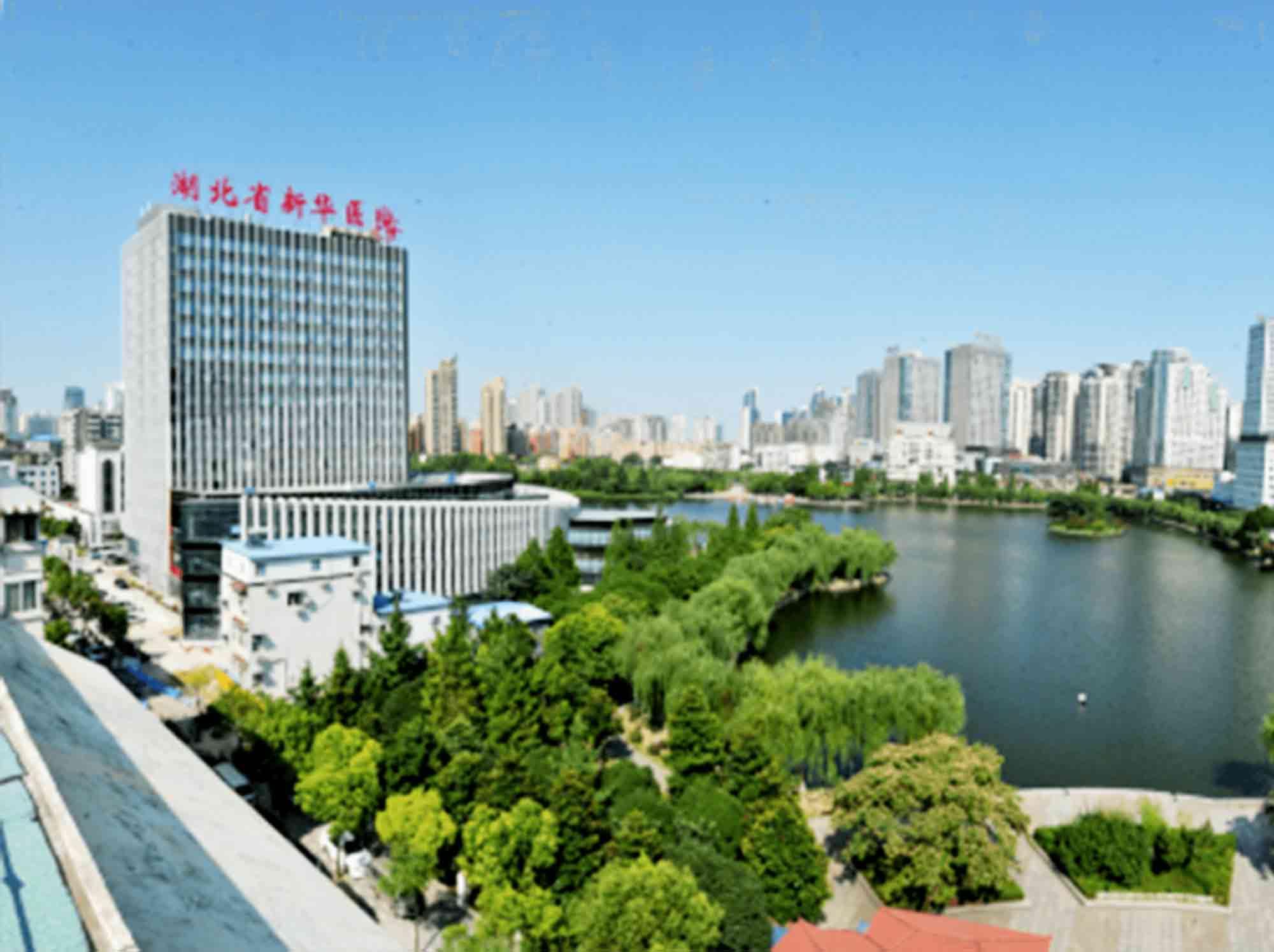 湖北省中西医结合医院(湖北省新华医院)体检中心