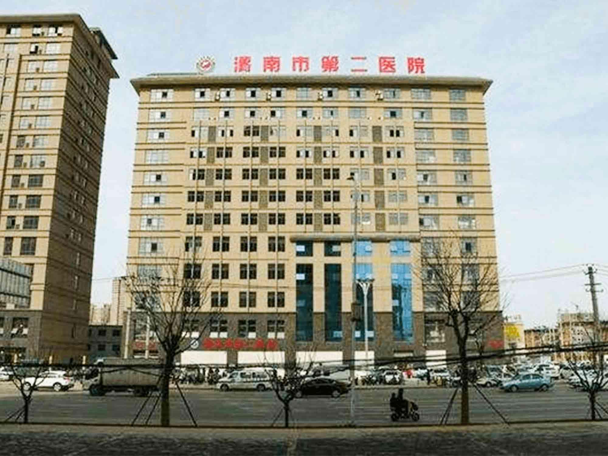 渭南市第二医院体检中心
