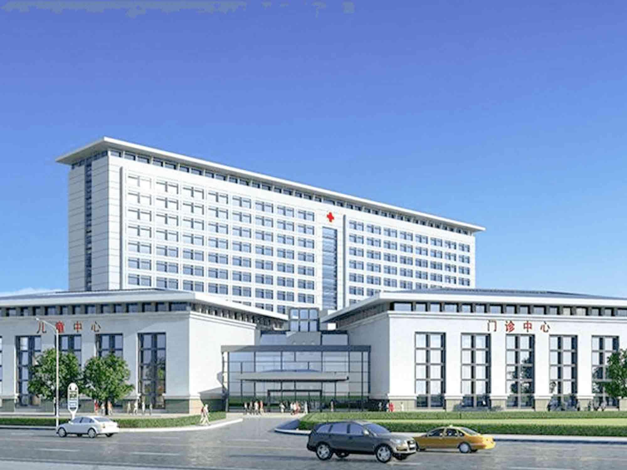 香港晋浩医疗体检中心