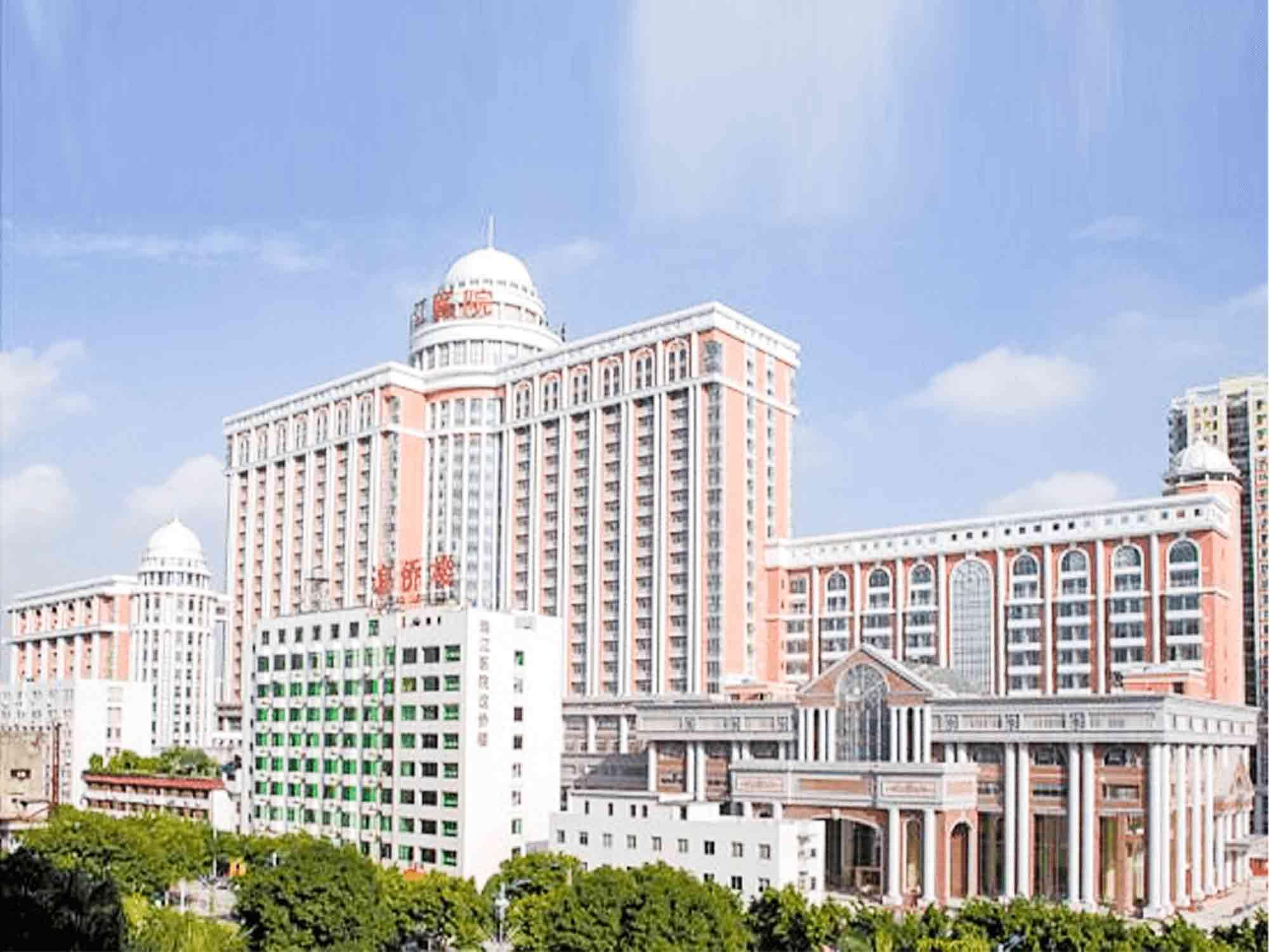 南方医科大学附属珠江医院体检中心(南方医科大学附属第二医院)
