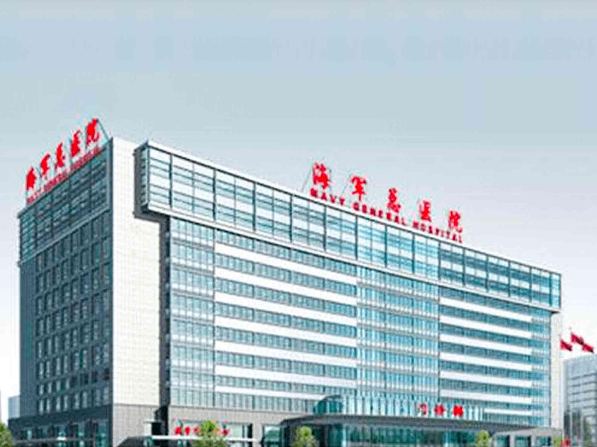 中国人民解放军第455医院(上海455医院)体检中心