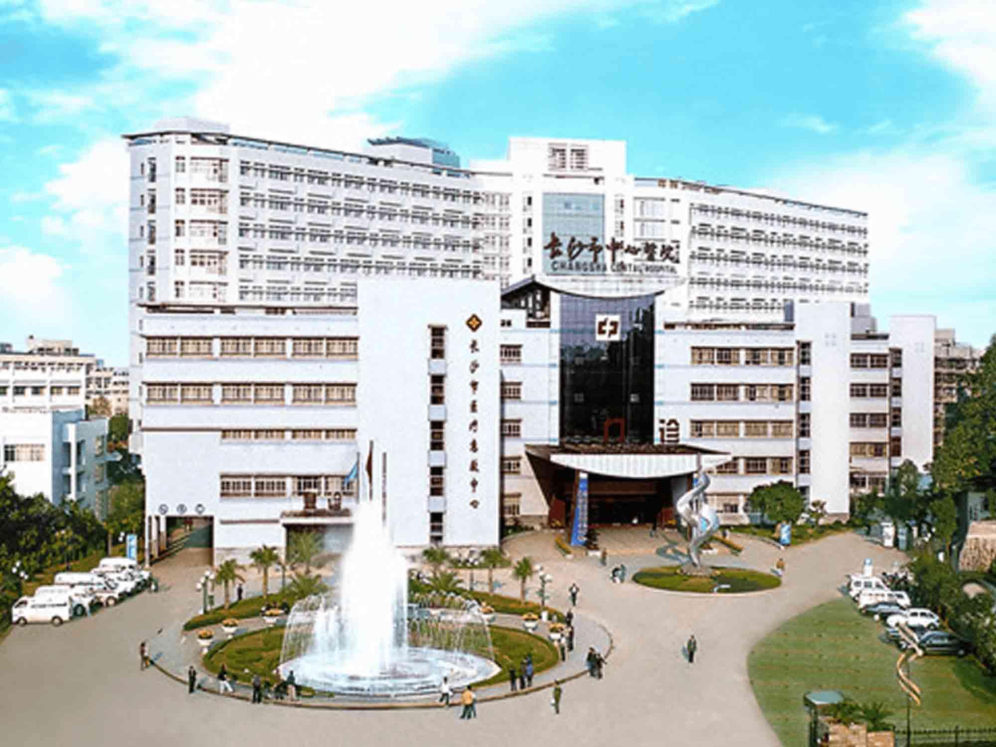 长沙市中心医院北院体检中心