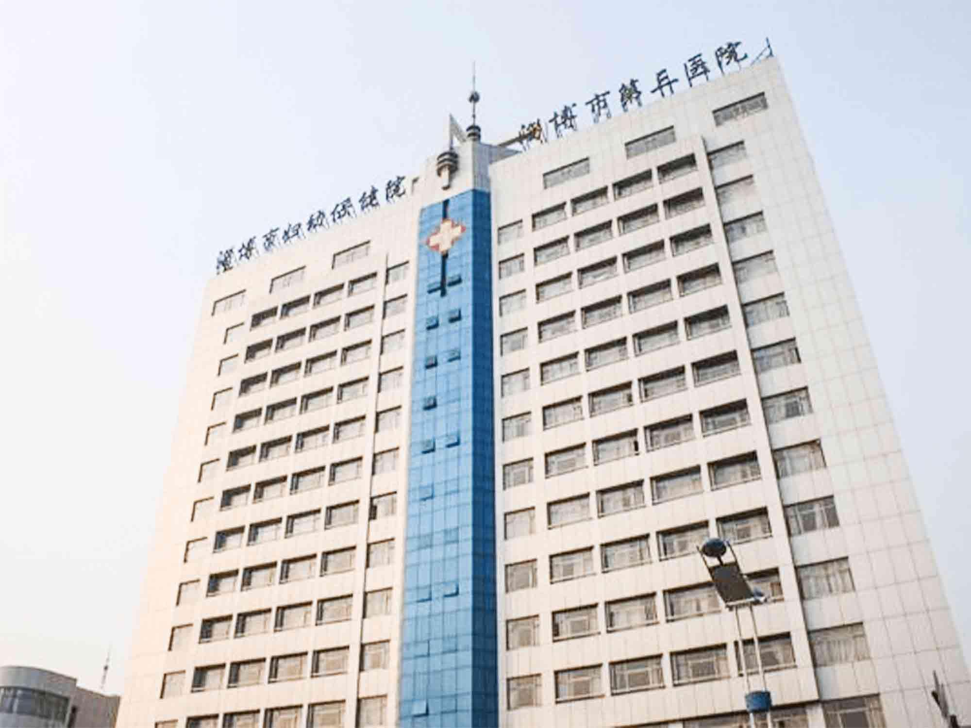 淄博市妇幼保健院(淄博市第三医院)
