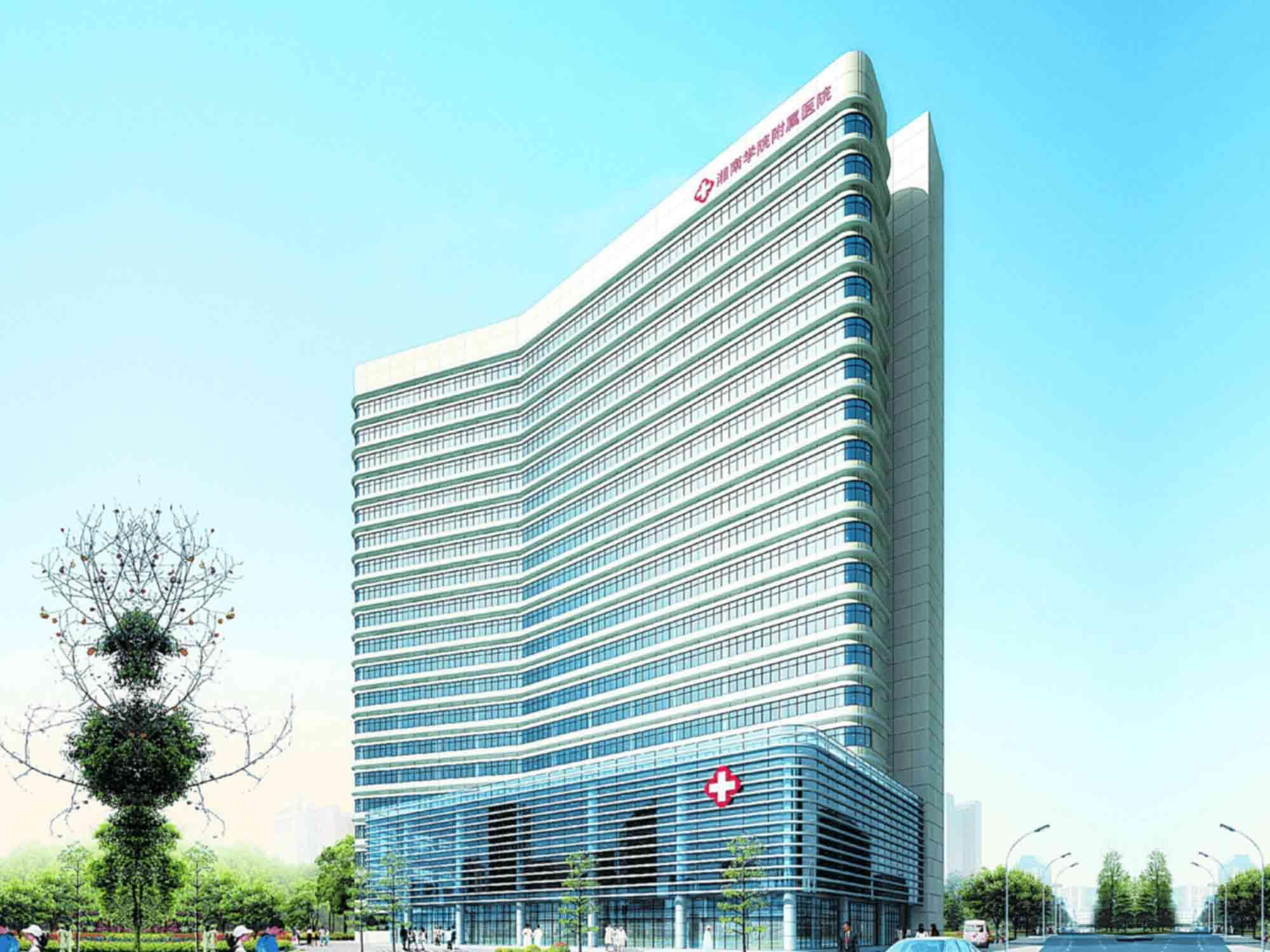 湘南学院附属医院健康管理中心