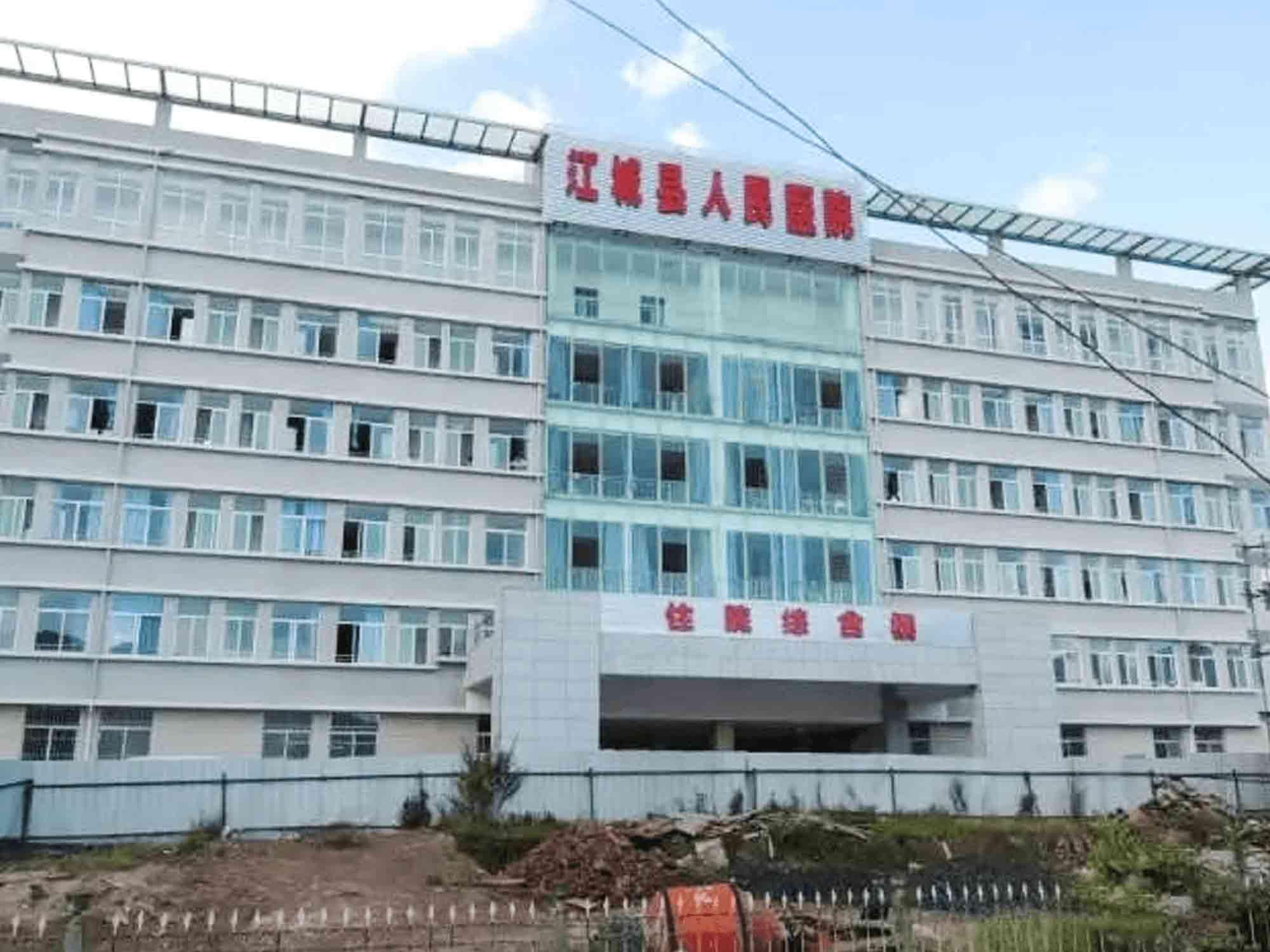 江城县人民医院