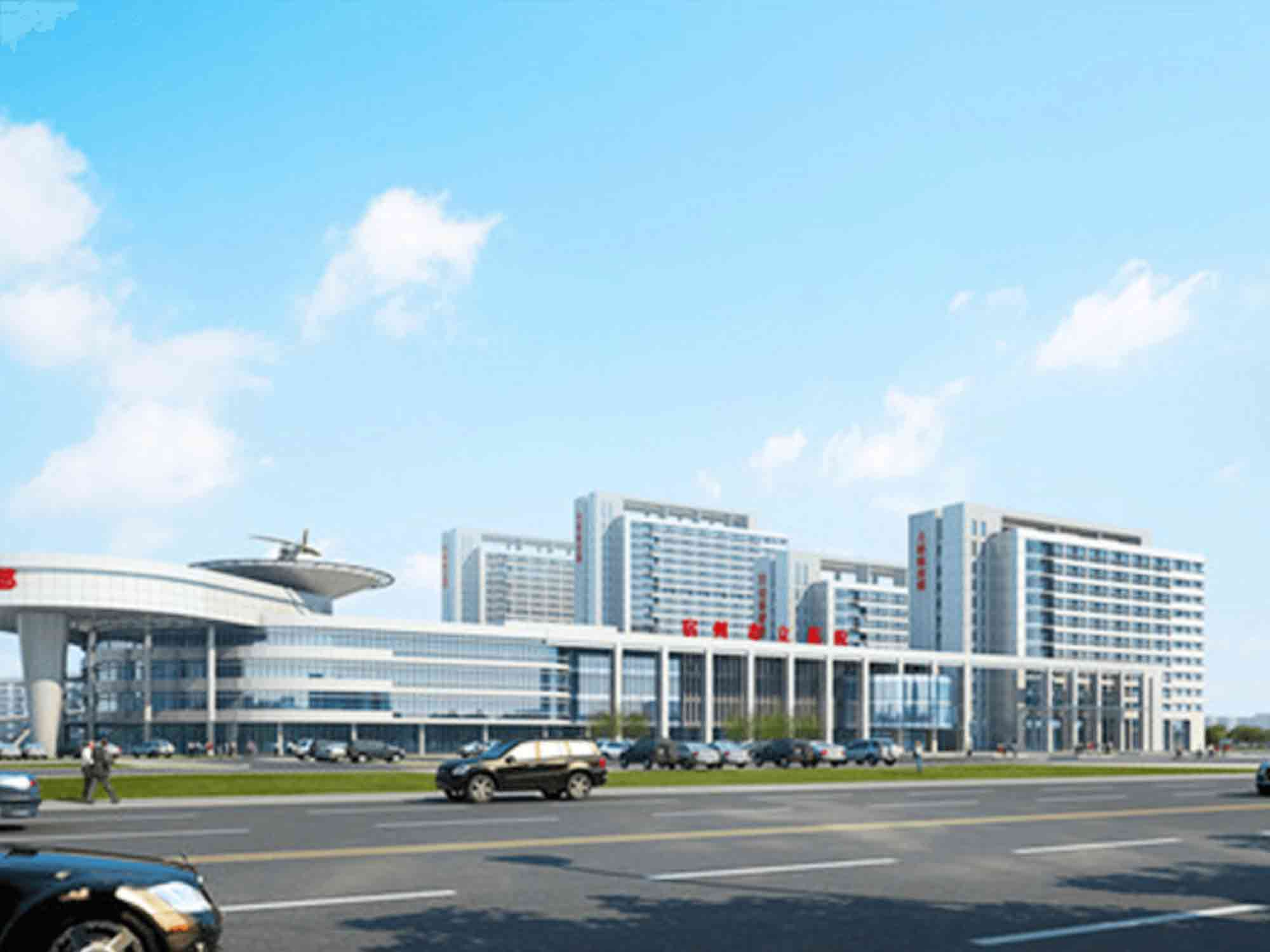 安徽省宿州市立医院健康体检中心