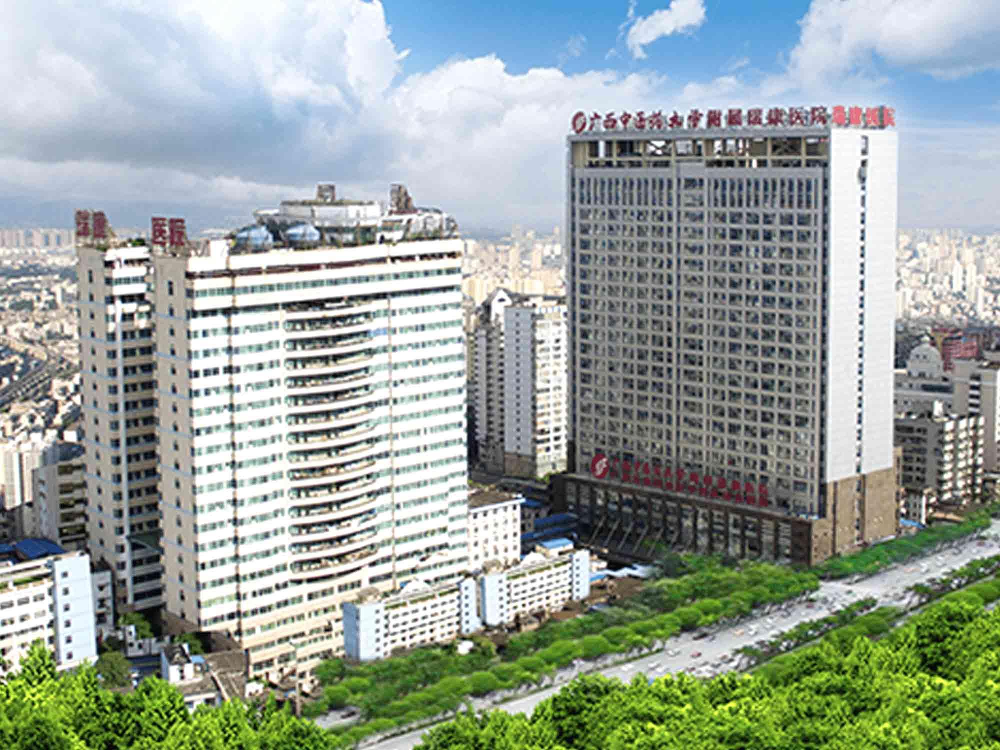 广西中医药大学附属瑞康医院弘中健康体检中心