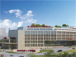 黄石市第二医院体检中心