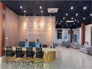 成都医学院第一附属医院健康管理中心