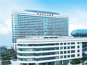 荆州市中心医院体检中心