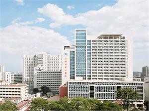 汕头市中心医院体检中心