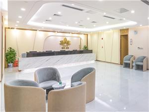 深圳奥亚健康体检中心(荣超分院)