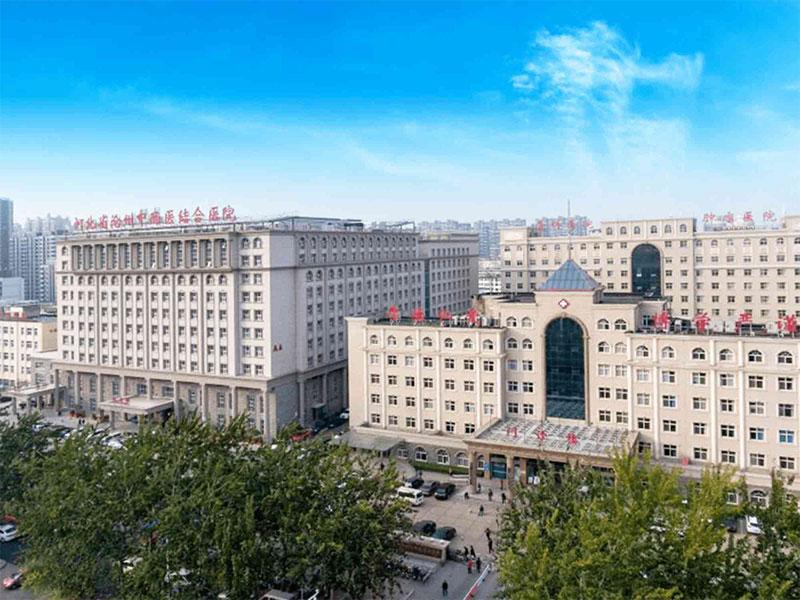沧州市中西医结合医院东院区体检中心