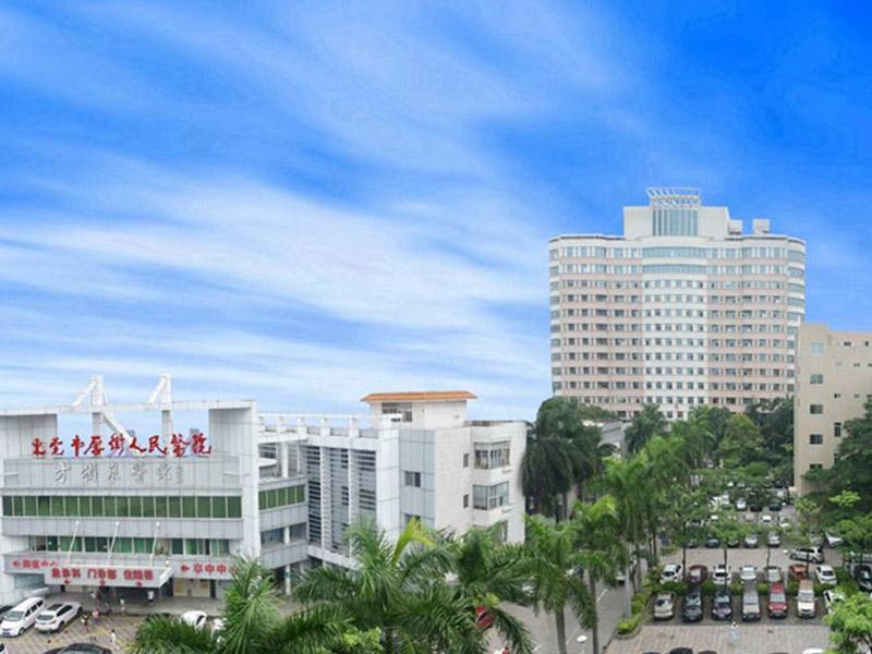 东莞市厚街医院健康体检中心