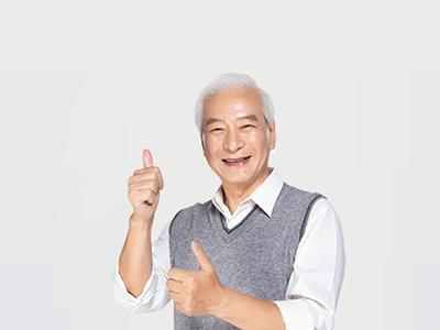 D套餐(55以上男)