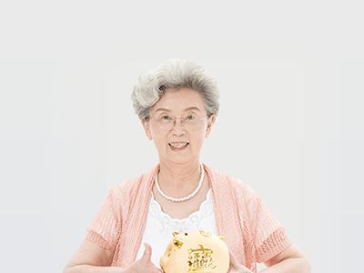 D套餐(55以上女)