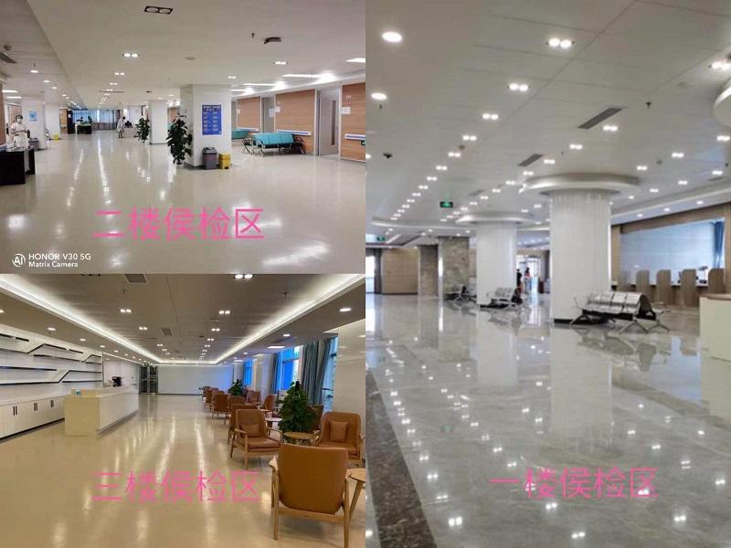 深圳市龙岗中心医院体检中心