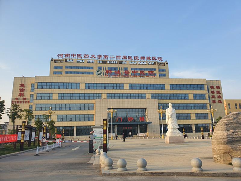 郸城县中医院体检中心
